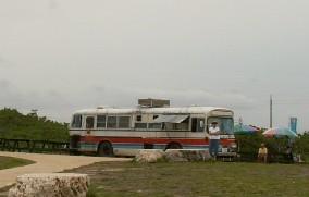 bus0527