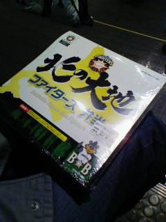 弁当 札幌ドーム
